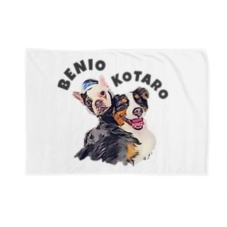 よっしぃのkotaro Blankets
