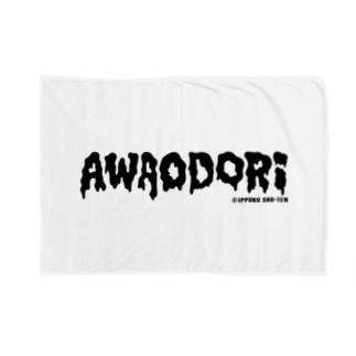 AWAODORI PUNK(BLACK) Blankets