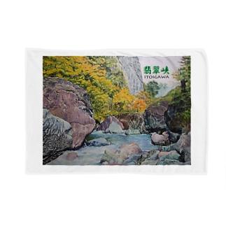 小滝川ヒスイ峡 Blankets