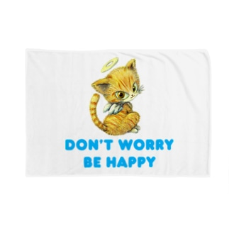 心配すんにゃ。 Blankets