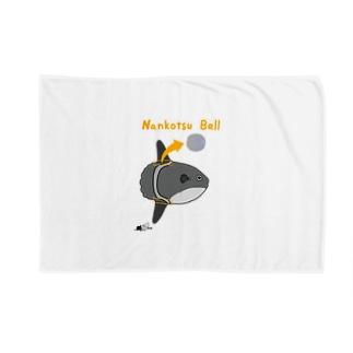 マンボウの軟骨ボール Blankets