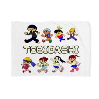 トビダスナ № 006 Blankets