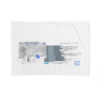 空.jpg Blankets