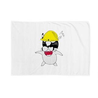 解体屋まろん〜怒られて焦る編〜 Blankets