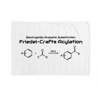 フリーデル・クラフツ アシル化反応(有機化学) Blankets