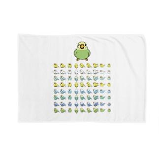 整列セキセイインコ隊【まめるりはことり】 Blankets