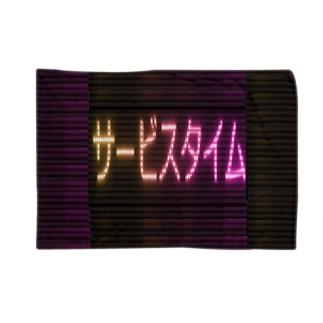 盛り場の電光掲示板 Blankets