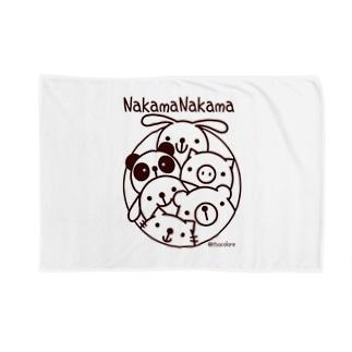 仲間ナカマ Blankets