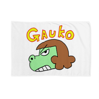 GAUKOガウガウ ブランケット
