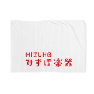 Tomoko Kuwano 桑野 智子のみずほの音符ロゴ Blankets