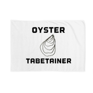 OYSTER TABETAINER Blankets