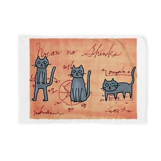 にゃんこの進化絵図 Blankets