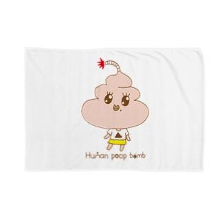 ぷっぷちゃん1 Blankets