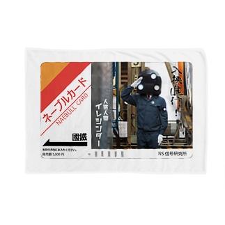 イレシンダーのカード風 Blankets