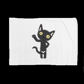 ザ・ワタナバッフルの白いおパンツなクロニャンコ Blankets