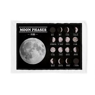 月相 - 月の名前 ブランケット Blankets