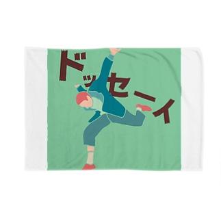 ダサくてこんなのいらないシリーズ Blankets