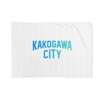 加古川市 KAKOGAWA CITY Blankets