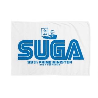 菅首相 内閣総理大臣 SUGA Blankets