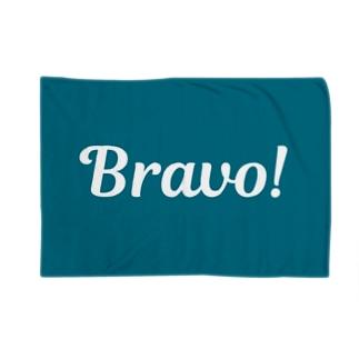 叫ばずに讃えよう_Bravo! Blankets