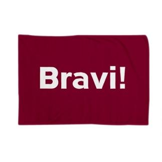 叫ばずに讃えよう_Bravi! Blankets