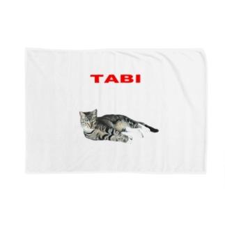 tabibi Blankets