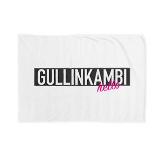 グリンカムビ 北欧神話 Blankets