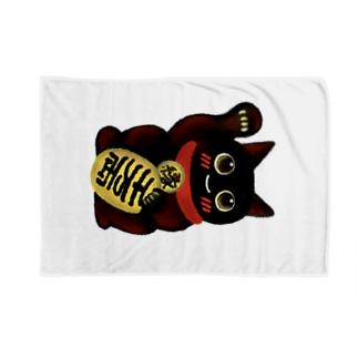 クロちゃん。招き猫series Blankets