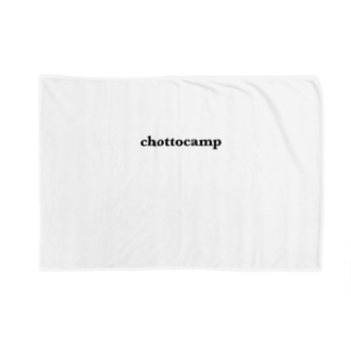 chottocampロゴ Blankets