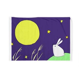 お月見の日 Blankets