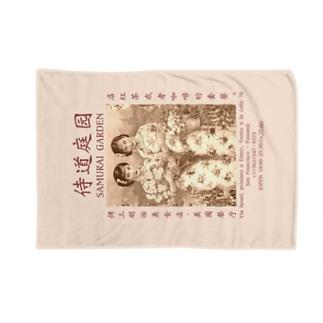 1922セピアポスター毛布 Blankets