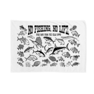 Saltwater fish_1KY_BL Blankets