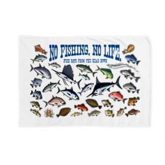 Saltwater fish_1CY_BL Blankets