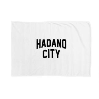秦野市 HADANO CITY Blankets