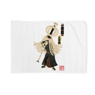 江戸の花子供遊び 三番組ゆ組 ブランケット Blankets