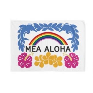 MEA ALOHA・メアアロハ Blankets