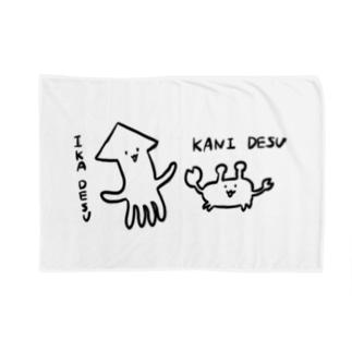 イカカニ Blankets
