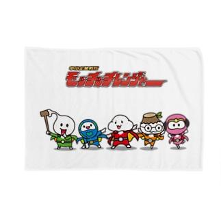 モッチッチレンジャー Blankets