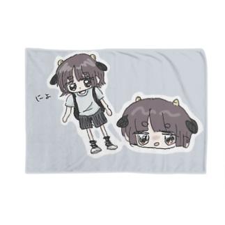 わたし Blanket