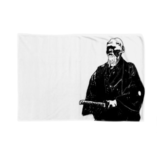 THE AIKIDO Blankets