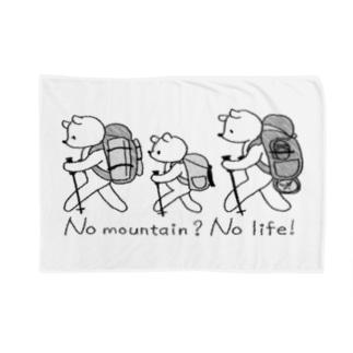 No mountain? No life!黒文字 Blankets