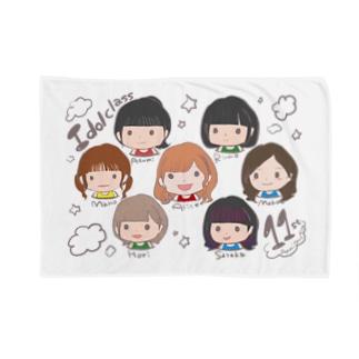 アイドル教室11周年記念グッズ Blankets