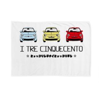 ニキトウホンポのI TRE CINQUECENTO Blankets