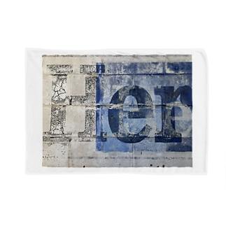 'Herald Sun' 1/3 Blankets
