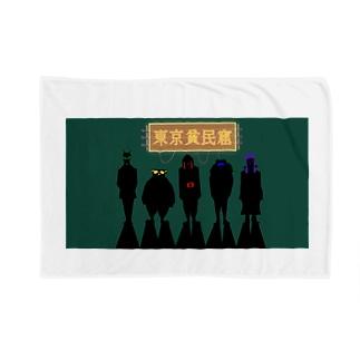 slum dog TOKYO ロゴグッズ Blankets