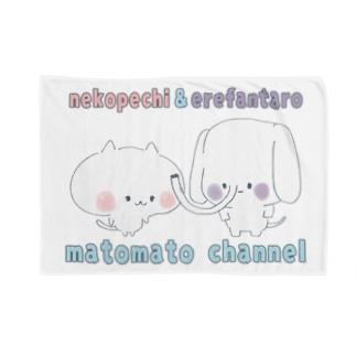 ネコ&エレ@癒やし Blankets