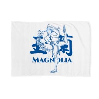 玉蘭blue(白木蓮/ハクモクレン/マグノリア) Blankets
