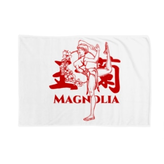 玉蘭red(白木蓮/ハクモクレン/マグノリア) Blankets