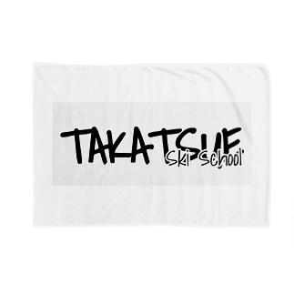 たかつえSS ペン字シリーズ Blankets
