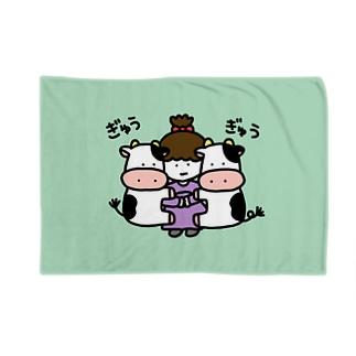 ぎゅうぎゅう Blankets